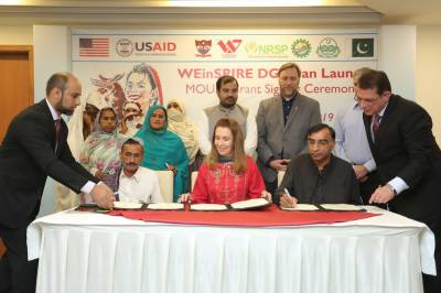 یو ایس ایڈ کا جنوبی پنجاب میں خواتین کی معاشی ترقی کیلئے مفاہمتی یاد داشت پر دستخط