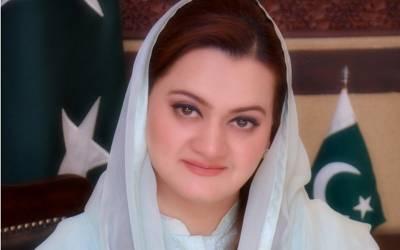 مریم اورنگزیب کا عمران خان پر پارلیمنٹ کو کمزور کرنے کاالزام