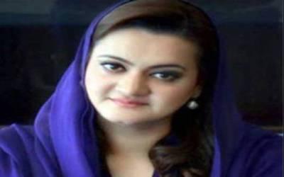 عمران خان سیاسی انتقام میں اندھے ہو چکے ، شہباز شریف کے خلاف وعدہ معاف گواہ بنائے جا رہے ہیں:مریم اورنگزیب