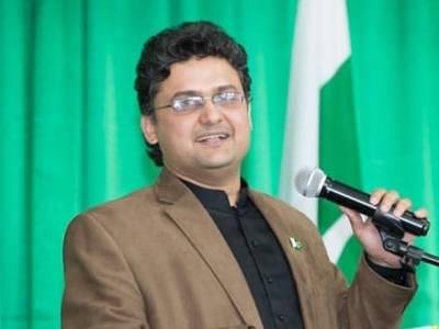 لگتاہے نوازشریف تیزی سےروبصحت ہیں،عمران خان میاں صاحب کا حوصلہ بڑھا رہے تھے:سینیٹرفیصل جاوید