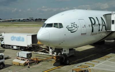 پی آئی اے نے مسافروں کے اضافی سامان پر کرایہ بڑھا دیا
