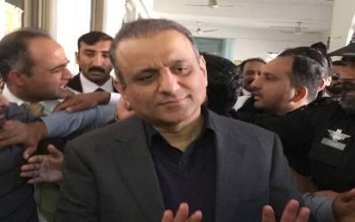علیم خان کی نجی ہاﺅسنگ سوسائٹی پر تجاوزات کیس،سی ڈی اے ڈائریکٹر کی عدم پیشی کے باعث سماعت کچھ دیر کیلئے ملتوی