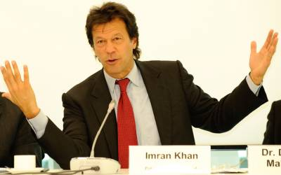 وزیراعظم عمران خان نے کلین اینڈگرین پاکستان پروگرام کاافتتاح کردیا