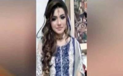 لاہور میں شادی سے تین روز قبل بہنوئی کے ہاتھوں دلہن قتل لیکن دونوں کے کتنے عرصے سے تعلقات تھے؟ مقامی اخبار نے پولیس کے حوالے سے بڑا دعویٰ کردیا