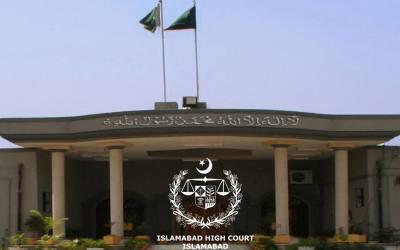 خصوصی عدالت کو پرویز مشرف سنگین غداری کیس کا فیصلہ سنانے سے روکا جائے،وفاقی حکومت نے بھی اپیل کردی
