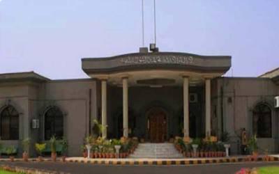 سنگین غداری کیس ، پرویز مشرف اور وزارت داخلہ کی درخواستیں اسلام آباد ہائیکورٹ میں سماعت کیلئے مقرر