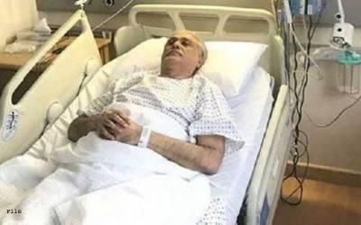 سابق وزیر خزانہ اسحاق ڈار کو گردن میں تکلیف، ہسپتال داخل کرادیا گیا، ڈاکٹرز نے کیا کہا؟ تشویشناک خبر آگئی