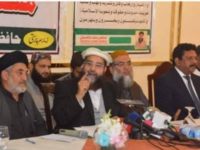 قرآن کریم کو جلانے کی جسارت کرنے والے امن و سلامتی کے دشمن،اسلامو فوبیاکےخلاف''ورلڈ پیس کونسل''کے قیام کااعلان