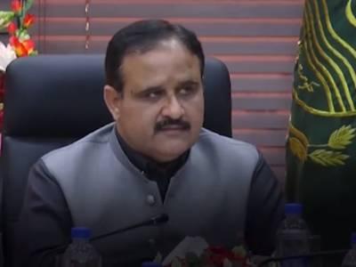 وزیر اعلیٰ پنجاب نے اپوزیشن کی اے پی سی کو ایسا نام دے دیا کہ جان کر مولانا فضل الرحمان کو بھی غصہ آ جائے گا