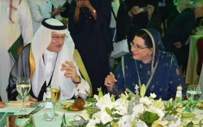 فردوس عاشق اعوان کی گولڈن جوبلی تقریب کے دوران او آئی سی کے سیکرٹری جنرل سے ملاقات