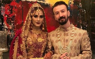 ترکی کے معروف ڈی جے نے پاکستان آکر شادی کرلی، تصاویر نے دھام مچادی