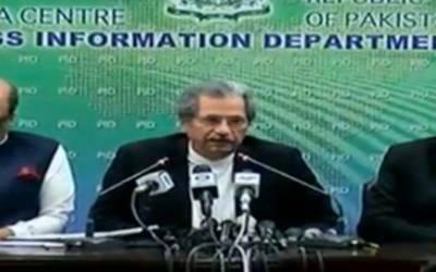 وفاقی کابینہ نے آرمی ریگولیشنز میں ترمیم کرکے معززعدالت کی مدد کی ہے ، وفاقی وزیر شفقت محمود