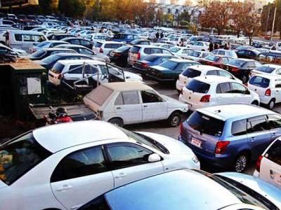 لاہور پارکنگ کمپنی کی تنظیم نو کرنے کا فیصلہ