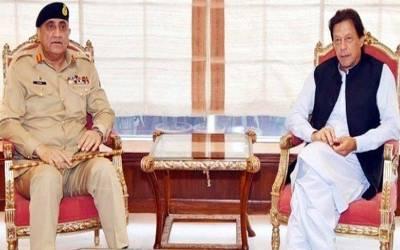 آرمی چیف کی مدت ملازمت کا کیس، وزیر اعظم کی زیر صدارت اجلاس ختم، بڑا فیصلہ کرلیا گیا