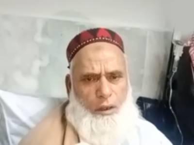 نقاب پوش مسلح افراد کے حملے میں شدید زخمی ہونے والےمفتی کفائیت اللہ کا پہلا بیان سامنے آ گیا