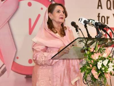 پاکستان میں چھاتی کا سرطان دیگر ایشیائی ممالک سے زیادہ،روک تھام ہم سب کی ذمہ داری ہے:بیگم ثمینہ علوی