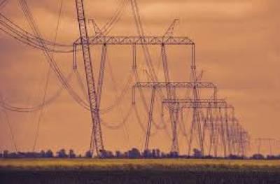 حکومت نے عوام پر بجلیاں گرانے کا اعلان کردیا