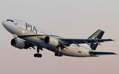 پی آئی اے کا وہ جہاز جو گم ہوگیا، عقل کو دنگ کر دینے والی کہانی