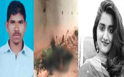خاتون ڈاکٹر کو اجتماعی زیادتی کا نشانہ بنانے کے بعد زندہ جلا دیا گیا