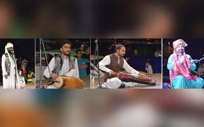 او آئی سی کی 4 روزہ گولڈن جوبلی تقریبات اختتام پذیر، پاکستانی فنکاروں نے سماں باندھ دیا