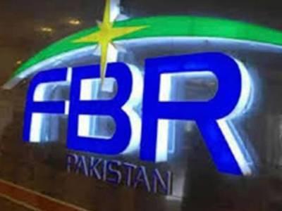 ایف بی آر نے انکم ٹیکس گوشوارے جمع کرانے کی تاریخ میں 16 دسمبر تک توسیع کردی