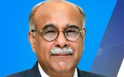 جعلی اکاونٹ پر بیٹی کی تصویر،نجم سیٹھی نے زرتاج گل سے معافی کا مطالبہ کردیا