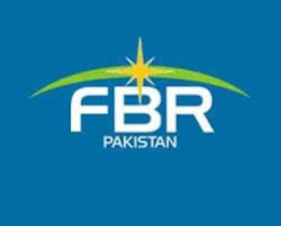 بینک اکاؤنٹ ہولڈر ز کی تمام تفصیلات ایف بی آر کو دینے کیلئے معاہدہ طے پا گیا