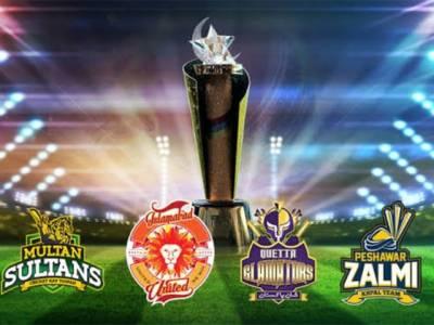 پاکستان سپر لیگ2020کیلئے ری ٹیشن ونڈو بند ہوگئی