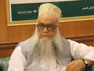 حکومت نےریاست مدینہ بنانے کا اعلان محض سیاسی مقاصد کیلئے کیا،14 ماہ میں پاکستان امریکی ریاست بنتا دکھائی دے رہا ہے:سینیٹر ساجد میر