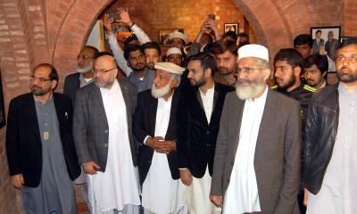 امیر جماعت اسلامی سینٹر سراج الحق کا نیشنل ایکشن پلان برائے آزادی کشمیرکامطالبہ