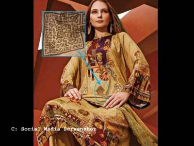 کپڑوں کے پاکستانی برانڈ نے خواتین کے لباس پر آیات لکھ دیں، سوشل میڈیا پر احتجاج شروع