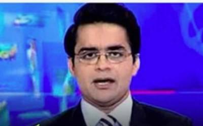 حکومت مستعفی ہونیوالے ڈی جی ایف آئی اے بشیر میمن پر کیا کام کرنے کے لئے دباﺅ ڈال رہی تھی ؟ صحافی شازیب خانزادہ نے تہلکہ خیز دعویٰ کردیا