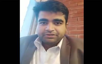 ٹوئٹر نے سوشل میڈیا پر تحریک انصاف کے سرگرم کارکن فرحان ورک کا اکاﺅنٹ بند کردیا