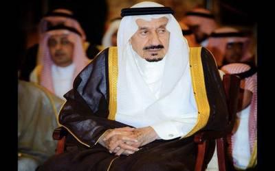 سعودی عرب کے بانی شاہ عبدالعزیز کے زندہ بیٹوں میں سب سے بڑا بیٹا انتقال کرگیا، شاہی خاندان پر غموں کے پہاڑ ٹوٹ پڑے