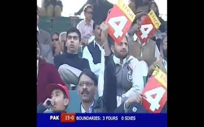 2005 کی سیریز ، انگلینڈ کے خلاف راولپنڈی میں میچ، کیا پاکستان کیلئے نعرے لگانے والا یہ آدمی ڈی جی آئی ایس پی آر ہی ہے؟ حقیقت جانئے