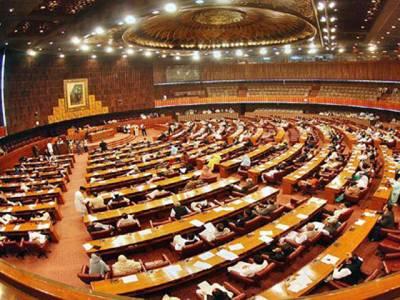 قومی اسمبلی کے رواں سیشن کیلئے 6 ارکان پر مشتمل پینل آف چیئرپرسن کا اعلان