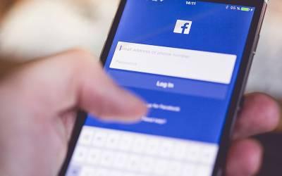 کیا 28 دن تک سوشل میڈیا چھوڑنے سے آپ کو خوشی مل سکتی ہے؟ تازہ تحقیق میں سائنسدانوں کا انکشاف جان کر آپ بھی پریشان ہوجائیں گے