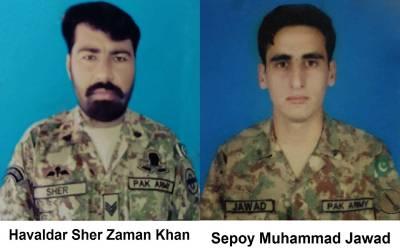 سکیورٹی فورسز کا آپریشن، 2 دہشتگرد ہلاک، پاک فوج کے 2 جوان شہید