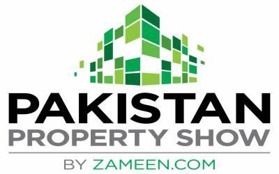 پاکستان پراپرٹی شو دبئی۔۔ پاکستان کی پراپرٹی کے بارے میں جاننے کا آسان ذریعہ