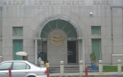 ایشیائی ترقیاتی بنک نے پاکستان کے لئے ایک ارب ڈالر بجٹ امداد کی منظوری دے دی
