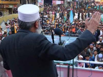 حکمران مقبوضہ کشمیر آزاد کرانے کا لائحہ عمل دیں یا عوامی غیض و غضب کا سامنا کرنے کے لیے تیار ہوجائیں:سراج الحق