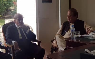 علاج کیلئے لندن جانے والے نواز شریف کی سیاسی سرگرمیاں شروع، کس سے ملاقات کی؟ حکومت کیلئے 'تشویشناک' خبر آگئی