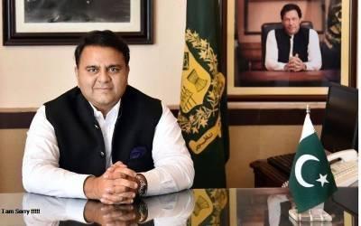 وفاقی وزیر برائے سائنس و ٹیکنالوجی فواد چوہدری ایک اور وزارت کیخلاف بول اٹھے