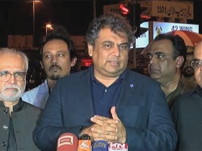 اب کونسا بحران آنے والا ہے؟ وفاقی وزیر علی زیدی کی خطرناک پیشن گوئی کردی