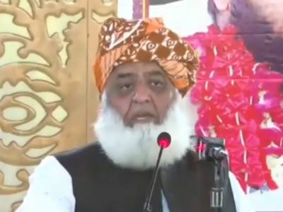 ناجائز حکومت تسلیم نہیں کرتے،ہم نے حکمرانوں کی گردن سے سریا نکال دیا ہے:مولانا فضل الرحمان