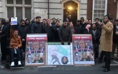 نواز شریف کے لندن والے گھر کے باہر ایک بار پھر پاکستانیوں کا احتجاج شروع، مظاہرین کون ہیں ؟ تحریک انصاف والے نہیں بلکہ ۔۔۔