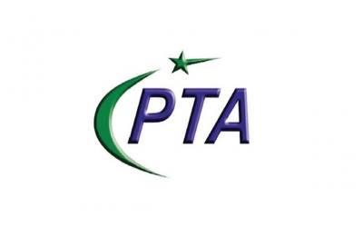 کیا پاکستان میں کسی کمپنی کی موبائل فون سروسز بند ہوئی ہیں؟ پی ٹی اے نے واضح اعلان کردیا