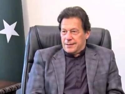 معیشت کے حوالے سے حل طلب معاملات ترجیحی بنیادوں پر حل کئے جائیں:عمران خان