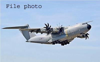 چلی میں ائیر فورس کارگو طیارہ لاپتہ ہوگیا