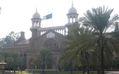 'مشرف کیخلاف کیس نوازشریف کی ذاتی رنجش تھی'،' نوازشریف کی بجائے وزیراعظم کہیں تو زیادہ بہترہے'، ہائیکورٹ کا سابق صدر کے وکیل کو جواب